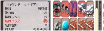 2008022705.jpg